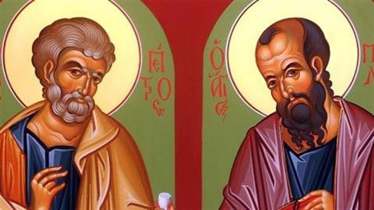 Άγιοι Πέτρος και Παύλος: οι πρωτοκορυφαίοι απόστολοι του Χριστιανισμού