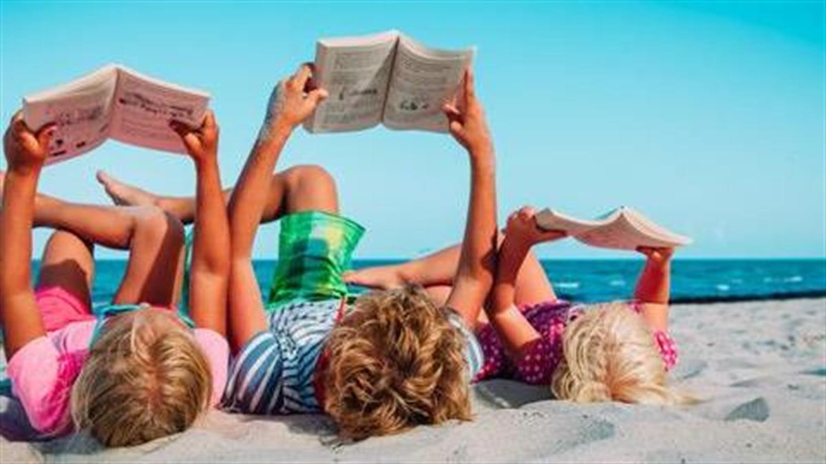 Βιβλικός διαγωνισμός: κερδίστε τα παιδικά βιβλία των καλοκαιρινών διακοπών