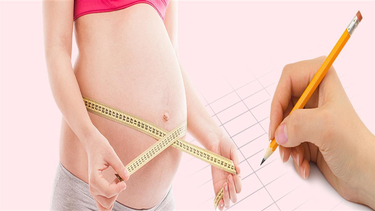 Υπολογισμός για την ιδανική αύξηση βάρους στην εγκυμοσύνη