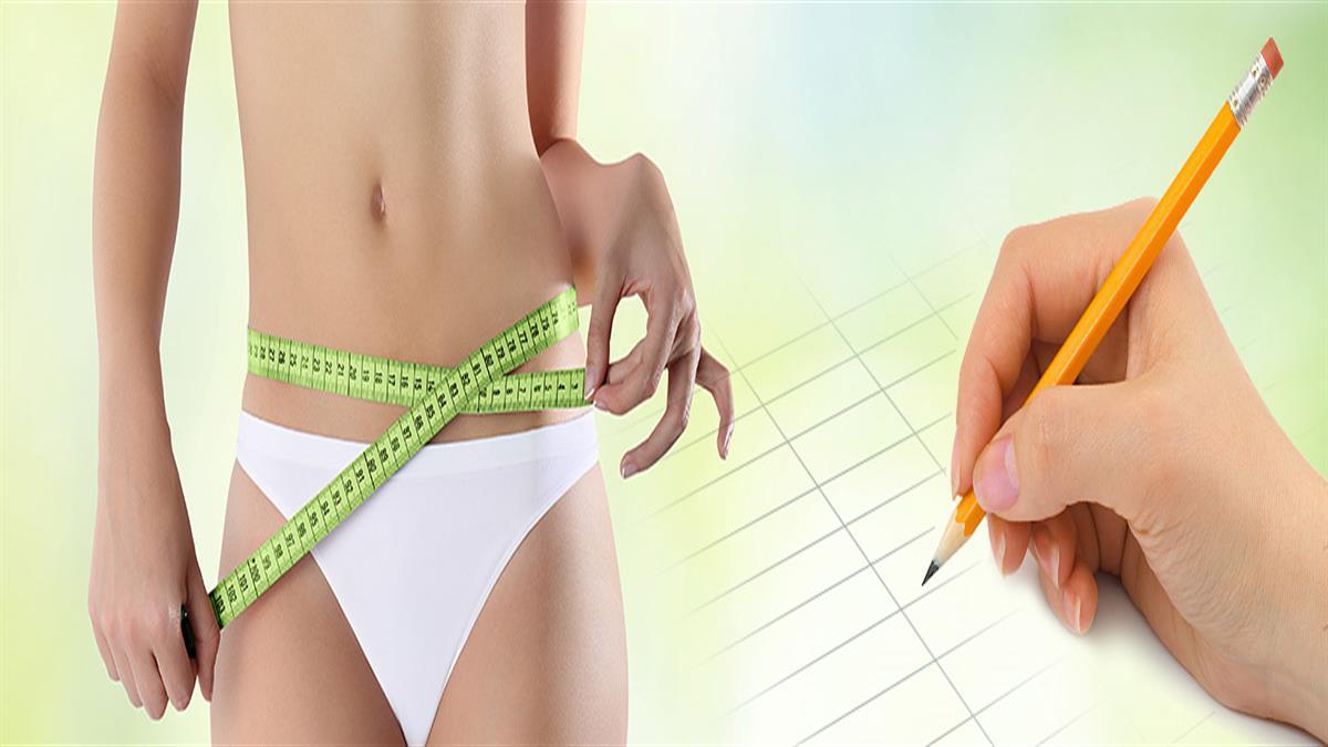 Ανακαλύψτε το ιδανικό βάρος σας βάσει του ύψους σας