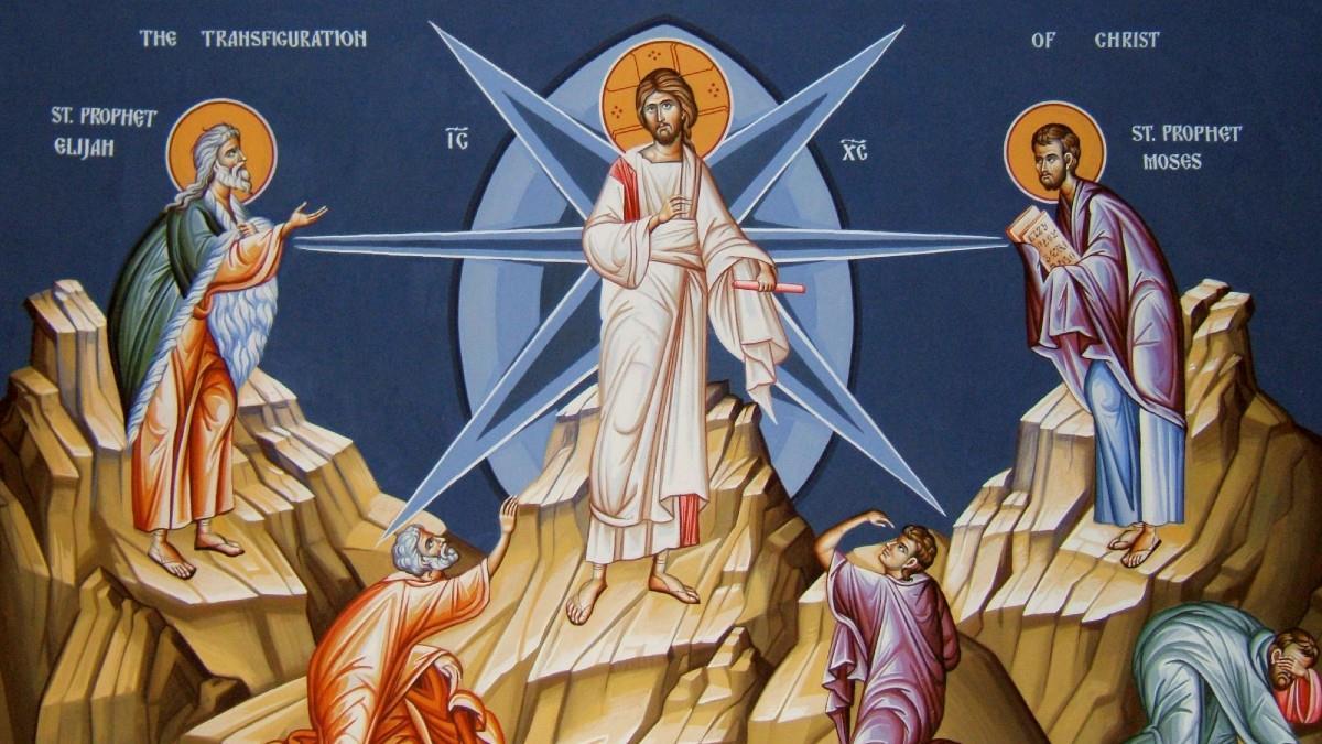 Σήμερα γιορτάζουμε τη Μεταμόρφωση του Σωτήρος Χριστού