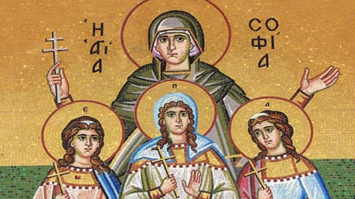 Σήμερα γιορτάζουν η Αγία Σοφία και οι κόρες της Πίστη, Ελπίδα και Αγάπη