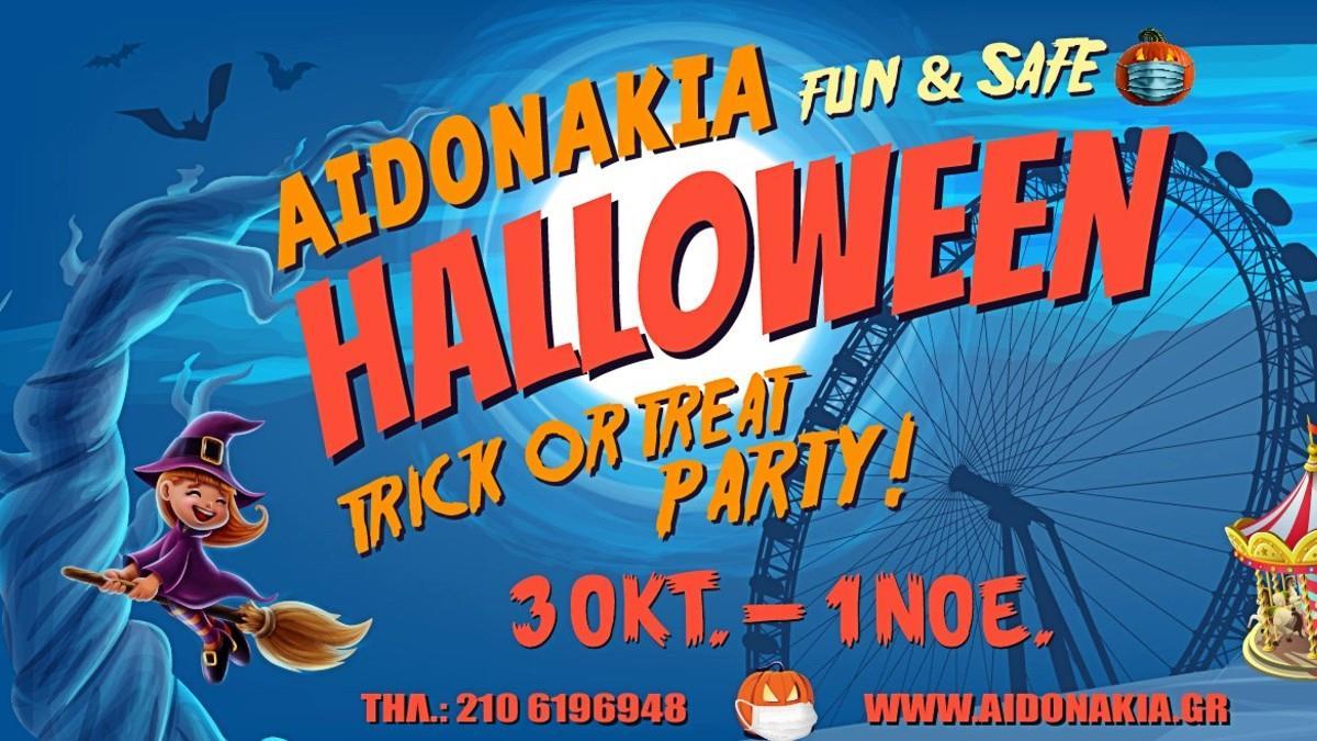 Κερδίστε 5 διπλά βραχιολάκια για τα Αηδονάκια Halloween Τrick or Treat Party από 24/10 έως 1/11