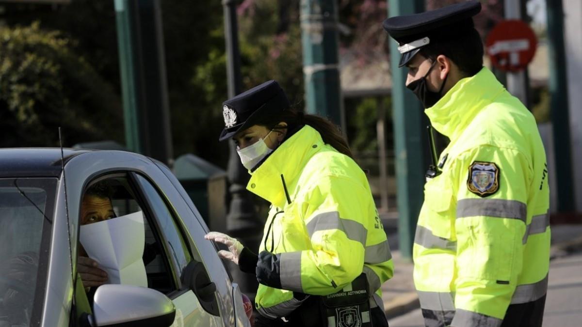 Μετακίνηση 4: Τι θα μας ρωτάει η αστυνομία όταν μας σταματάει για έλεγχο