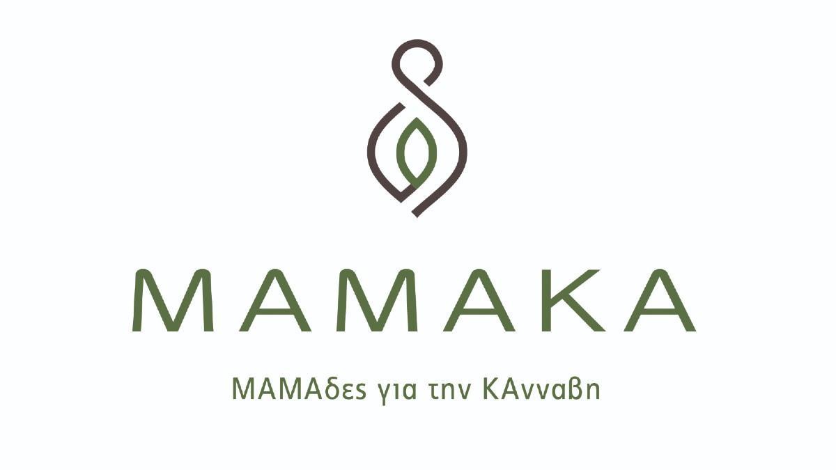 Ο σύλλογος «ΜΑΜΑΚΑ - ΜΑΜΑδες για την ΚΑνναβη» για το νομοσχέδιο για τη Φαρμακευτική Κάνναβη