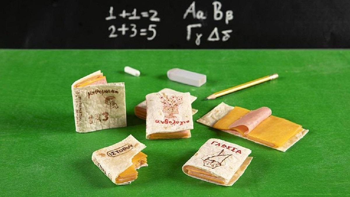 Tορτίγιες-βιβλία: το τέλειο σνακ για να πάρει το παιδί στο σχολείο