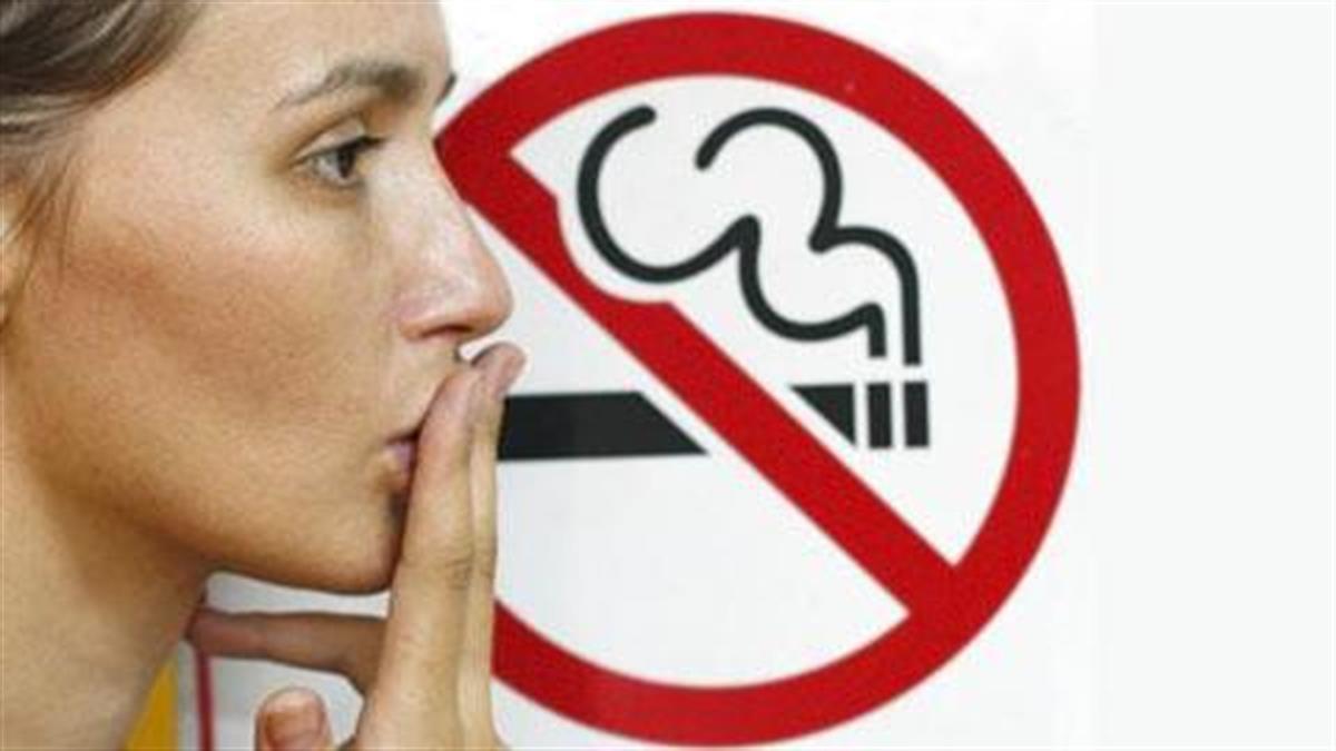Πώς να κόψετε το κάπνισμα το 2013