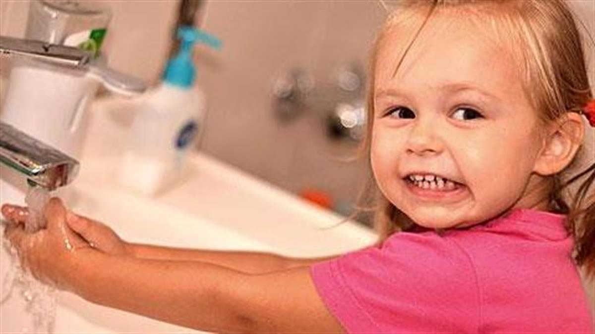 5 κανόνες υγιεινής που πρέπει να μάθετε στα παιδιά