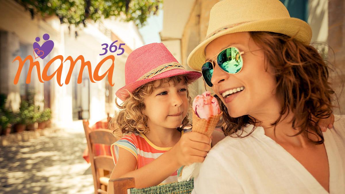 Mama365: Όροι χρήσης