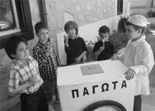Ευρωπαϊκό βραβείο για το συγκινητικό βίντεο του νηπιαγωγείου Ιεράπετρας!
