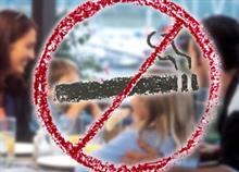 5 μαγαζιά που απαγορεύεται το κάπνισμα για να πάτε με τα παιδιά