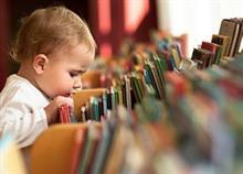 Ανοίγει η πρώτη βιβλιοθήκη για βρέφη και νήπια στην Ελλάδα!
