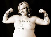 Έγκυος πολεμά γενναία τον καρκίνο του μαστού και φωτογραφίζεται γυμνή
