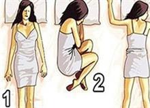 Τι μαρτυρά για τον χαρακτήρα σας η στάση που κοιμάστε