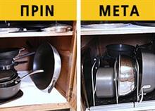 Πώς να τακτοποιείτε τέλεια τα ντουλάπια σας