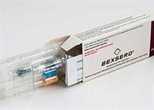 Στο Εθνικό Πρόγραμμα Εμβολιασμού το εμβόλιο για τον μηνηγγιτιδόκοκο… υπό προϋποθέσεις