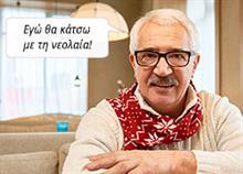 10 τύποι συγγενών που συναντάς στο ελληνικό πασχαλινό τραπέζι