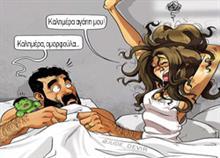 «Πώς είναι η ζωή με τη γυναίκα μου»: Τα αστεία σκίτσα ενός ερωτευμένου άντρα