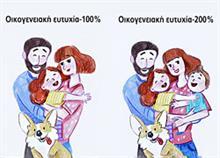 Πρώτο και δεύτερο παιδί: Οι μεγαλύτερες διαφορές σε 9 τρυφερά σκίτσα