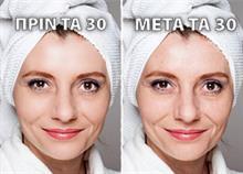 Πώς αλλάζει το σώμα και το πρόσωπο μετά τα 30
