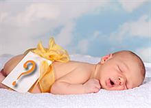Τι όνομα θα δώσετε στο μωρό σας;