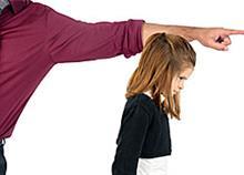Πρέπει να τιμωρούνται τα παιδιά και με ποιον τρόπο;