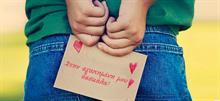 8 πρωτότυπα δώρα για τις δασκάλες των παιδιών έως 20 ευρώ
