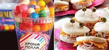 12 φανταστικές ιδέες για το τέλειο παιδικό πάρτι στο σπίτι!