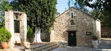10 ιδανικές εκκλησίες της Αττικής για τη βάπτιση του μωρού σας