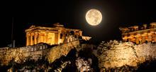 Δεκαπενταύγουστος με πανσέληνο: Όλες οι δωρεάν εκδηλώσεις στην Ελλάδα