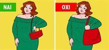 Ποια τσάντα ταιριάζει απόλυτα με τον σωματότυπό σας