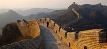 Ταξιδέψτε στο Σινικό Τείχος και σε 7 ακόμη απίθανα αξιοθέατα... απ' το σαλόνι σας
