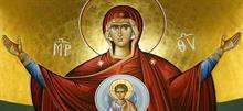 Σήμερα ψάλλεταιο Ακάθιστος Ύμνος, ο πιο συγκινητικός ύμνος της Χριστιανοσύνης