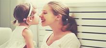 «Σ' αγάπησα με όλο μου το είναι πριν ακόμα γεννηθείς!»