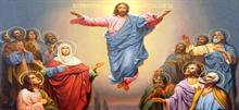 Σήμερα της Αναλήψεως του Κυρίου: τι γιορτάζουμε (και ποιοι γιορτάζουν)