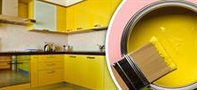Το ιδανικό χρώμα για κάθε δωμάτιο του σπιτιού σύμφωνα με τους ψυχολόγους