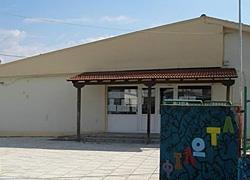 Γιατί αυτό το σχολείο της Φλώρινας είναι το σχολείο που κάθε γονιός θα ήθελε για το παιδί του!