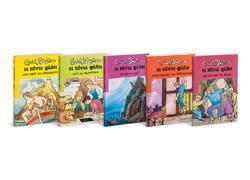 Κερδίστε αντίτυπα από τη δημοφιλή σειρά παιδικών βιβλίων «Οι 5 φίλοι»