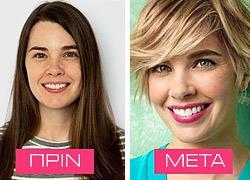 Πώς μια αλλαγή στο κούρεμα μπορεί να μεταμορφώσει κάθε πρόσωπο