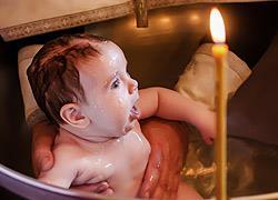 Η Μητρόπολη Πατρών απαγορεύει τα δύο ονόματα στις βαπτίσεις