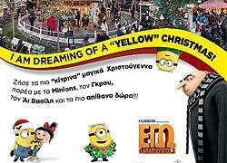 Ζήστε τα πιο «κίτρινα» Χριστούγεννα στο Kidom του Allou! Fun Park