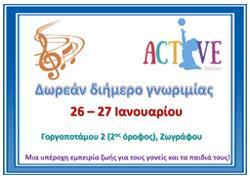 Δωρεάν διήμερο δραστηριοτήτων από το Κέντρο Δημιουργικής Απασχόλησης «Active babies»