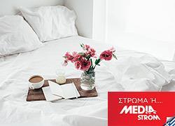 Media Strom: 50 χρόνια Media Strom... και το ταξίδι συνεχίζεται