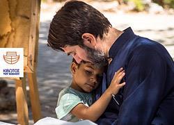 Ο πατήρ Αντώνιος από την Κιβωτό του Κόσμου είναι υποψήφιος για το βραβείο του Καλύτερου Ευρωπαίου Πολίτη