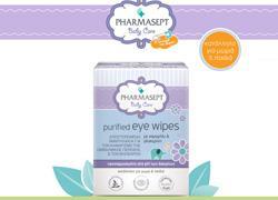 Απαλός καθαρισμός για τα βλέφαρα  του μωρού σας με εκχύλισμα χαμομηλιού από τη Pharmasept
