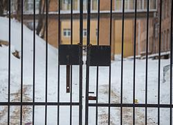 Ποια σχολεία θα παραμείνουν κλειστά αύριο λόγω κακοκαιρίας