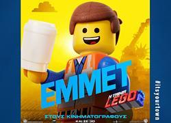 Ένα ξεχωριστό event θα πραγματοποιηθεί σήμερα με αφορμή την «Ταινία Lego 2»