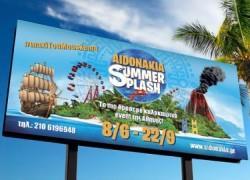 Διαγωνισμός:Κερδίστε 5 διπλά βραχιολάκια για το Summer Splash στα «Αηδονάκια» από τις 24/8 έως τις 30/8