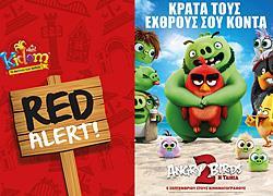 Red Alert: Ο ΡΕΝΤ από την ταινία «Angry Birds: Η Ταινία 2»!  έρχεται στο Kidom!