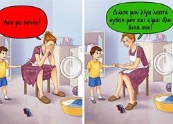 4 φράσεις που πληγώνουν τα παιδιά